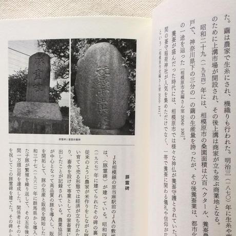 奥野克己|モノも石も死者も生きている世界の民から人類学者が教わったこと