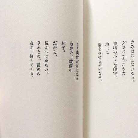 栗原洋一|吉田