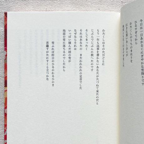 宮沢賢治|農民芸術概論