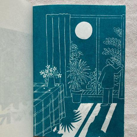 花松あゆみ 庭の記録