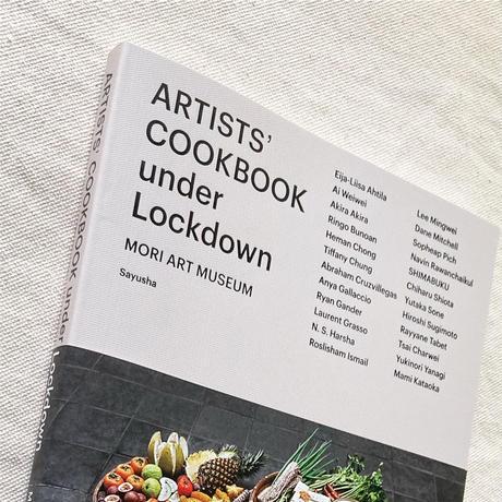 ARTISTS' COOKBOOK under Lockdown