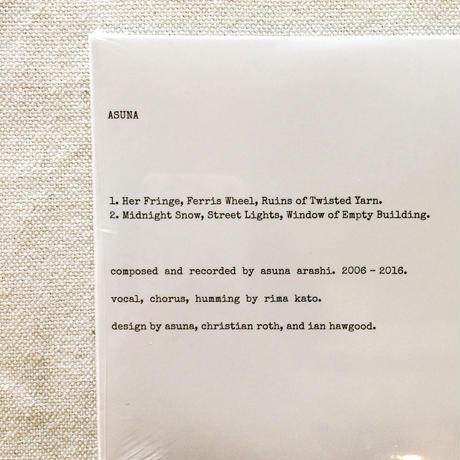 〈CD〉ASUNA Tide Ripples