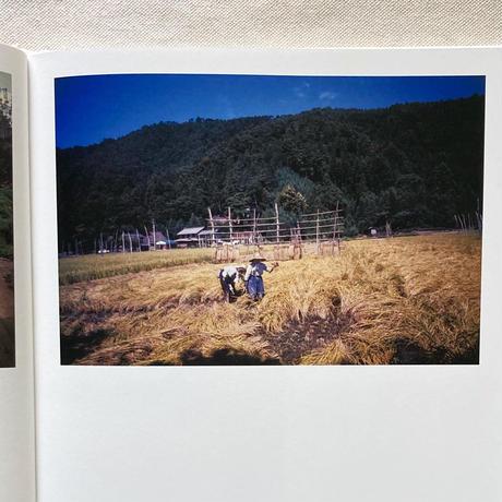 北井一夫|いつか見た風景