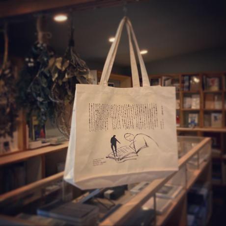 〈トートバッグ〉ある夜、図書館で
