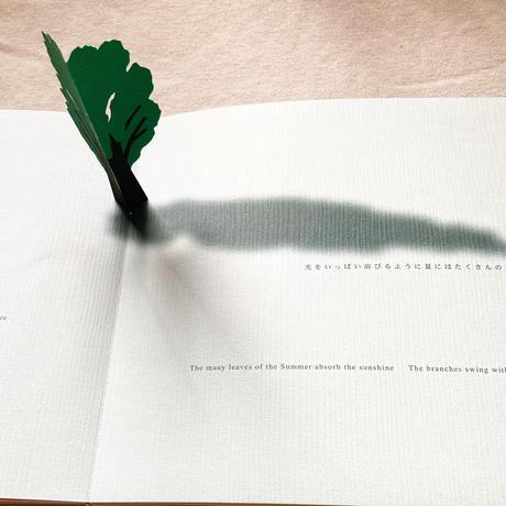 駒形克己|Little tree
