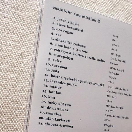 〈CD〉Casiotone Compilation 8