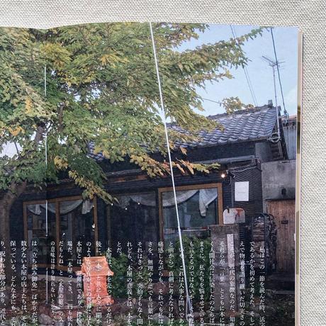 仙台本屋時間