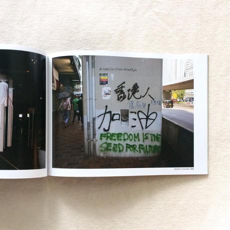 HONG KONGPOLITICAL GRAFFITI & BUFF