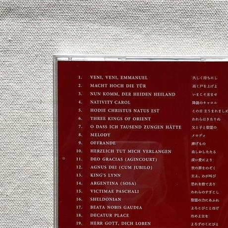 〈CD〉Sonoko Ito Reed Organ Hymns