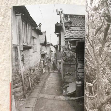 小岩勉|女川海物語