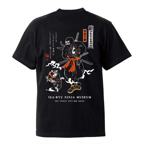 伊賀流忍者博物館 浮世絵Tシャツ (ブラック)