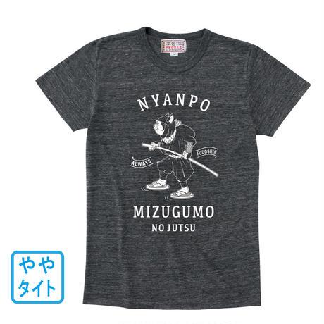 水蜘蛛 Tシャツ (杢ブラック)