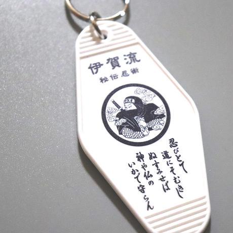 忍者×猫忍者 キーホルダー (ホワイト)