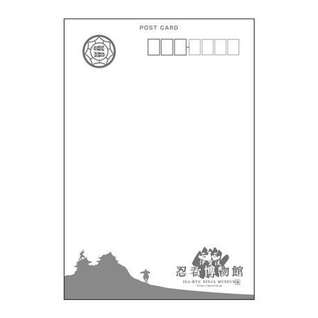 伊賀流忍者博物館 ポストカード