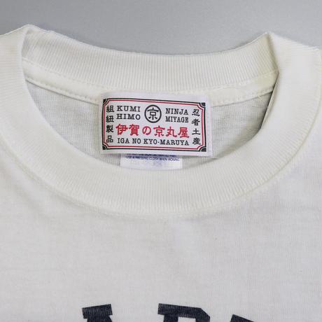 忍者忍法Tシャツ (バニラホワイト)