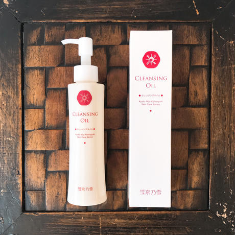 卸妝油 Cleansing Oil 150ml