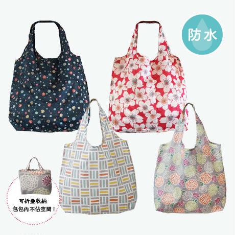 8月份貼心小禮 /防水環保購物袋 (Waterproofing) Reusable Shopping bag