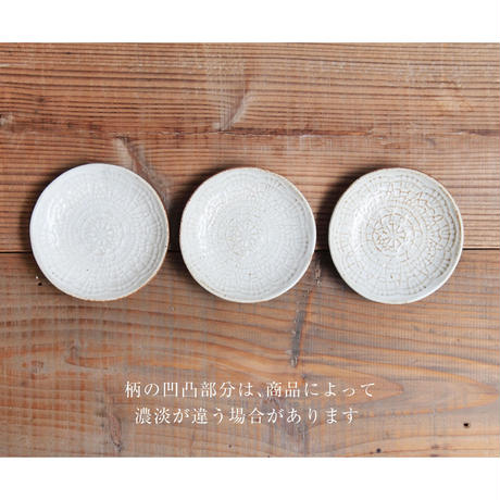 Doily   plate LL (6月入荷予定)