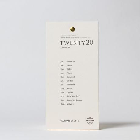 2020年卓上活版カレンダー <<マーメイド版>>