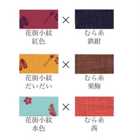 三連まくら(花街小紋)