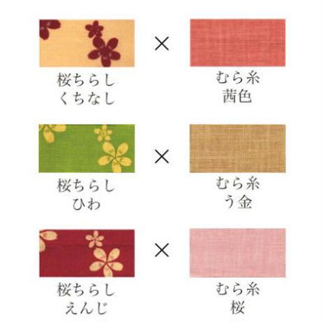 扇座布団(桜ちらし)
