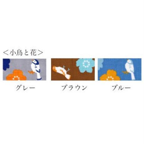 ハーフ小座布団(小鳥と花)