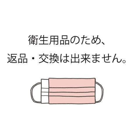 洗えるマスク・マスクカバー兼用(3枚セット)