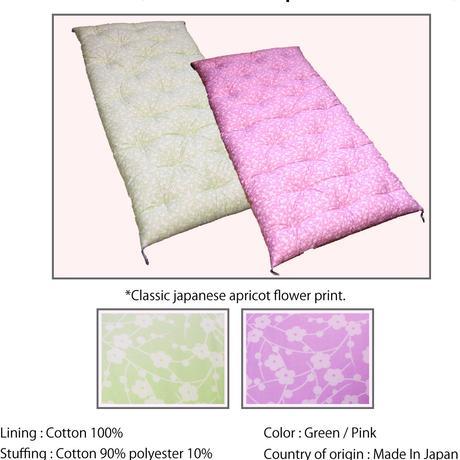 Shiki Futon (Japanese mattress)