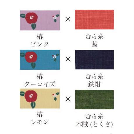 折れ座布(椿)