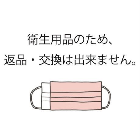 新型接触冷感マスクカバー(2枚セット)