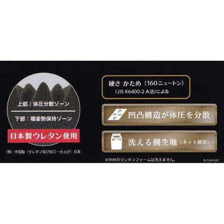 体圧分散マットレス「RAKURA」(丸巻きタイプ)