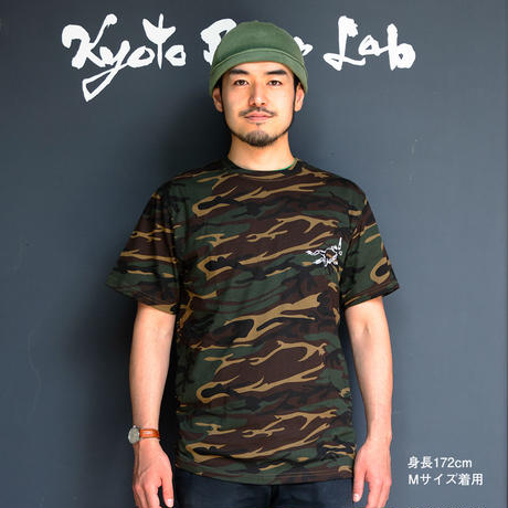 ヨイドレカエルTシャツ(カモフラ柄)