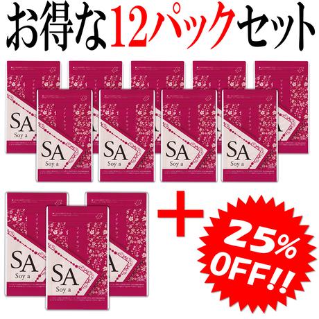 ソイアルファ【12袋セット】