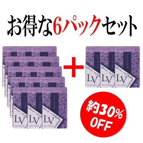 ラクトヴェリタス【3袋入 × 6パック】