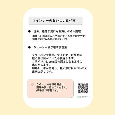 【🚩あらびきウインナー業務用50本 [内容量:720g]】