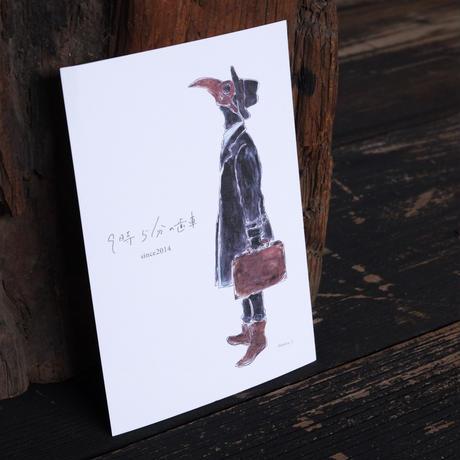 9時5分の歯車 originalポストカード「だいひょう」ill.HARUKA FUKUSHI