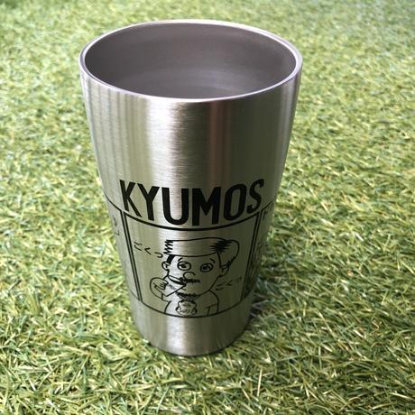 キュウリガンステンレス真空タンブラー【KYUMOS】