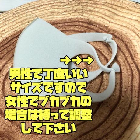 【グレー3枚セット】洗えるマスク