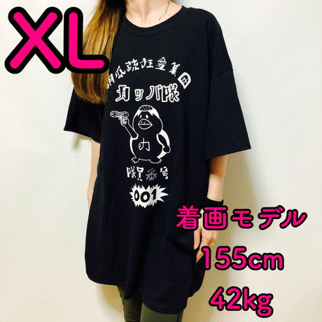 5f12921aea3c9d69325096d4