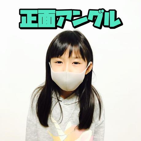 【子供用グレー1枚】洗えるマスク