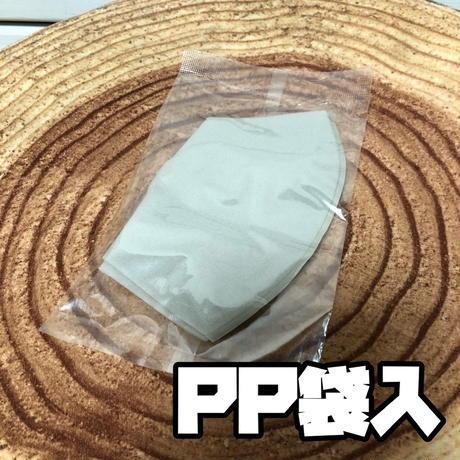 【子供用グレー3枚セット】洗えるマスク