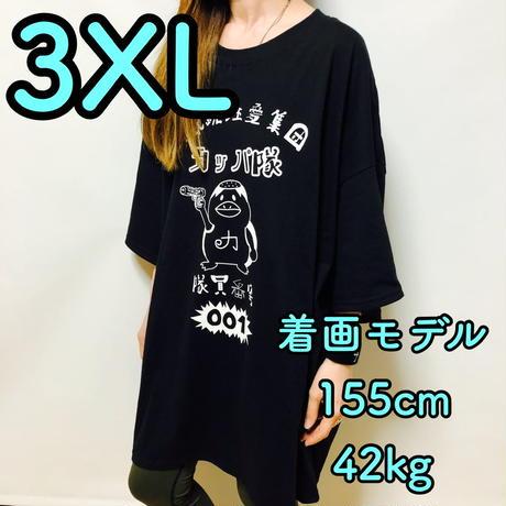 【3XL】黒ワンポイントカッパTシャツ
