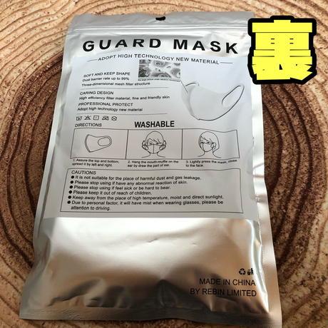 【888円】3枚セットホワイト洗えるマスク