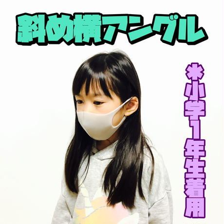 【子供用グレー5枚セット】洗えるマスク