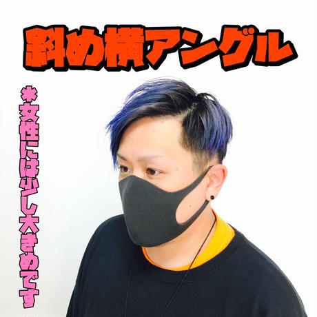 【ブラック5枚セット】洗えるファッションマスク