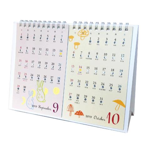 旧暦美人月ごよみ卓上カレンダー2019 1冊