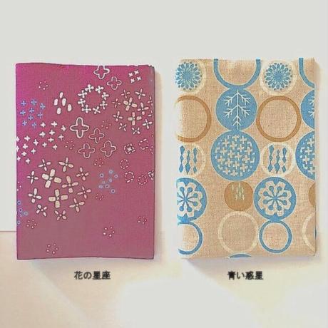 旧暦美人 月ごよみ ダイアリー 布製カバーのみ(全10柄)