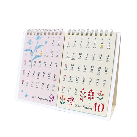 旧暦美人 月ごよみ カレンダー2018(卓上型)3冊まとめ買い