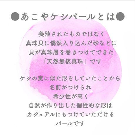 [K18] あこやケシパールとジュエルボール®︎ピアス
