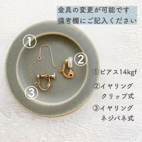 [即納] ラピスラズリとくしゅくしゅアクアマリンピアス/イヤリング